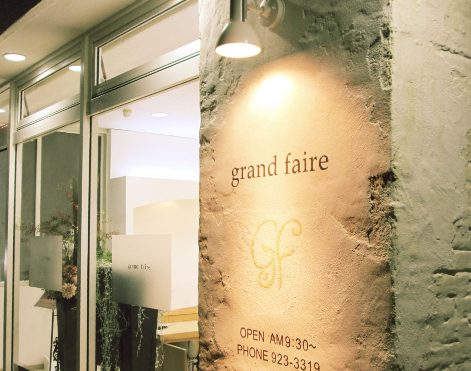 美容室グランフェール